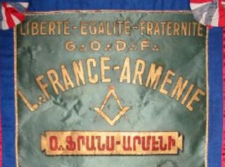 L'étendard de la Loge France- Arménie