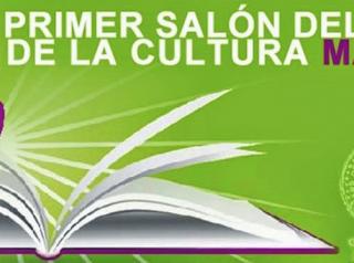 Salon del Libro, Madrid