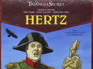 Hertz tome 5