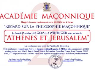 Athenes et Jerusalem