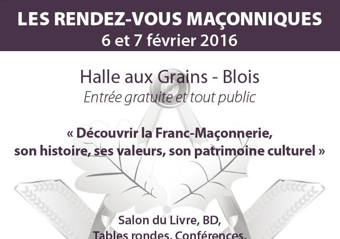 Salon Blois2016
