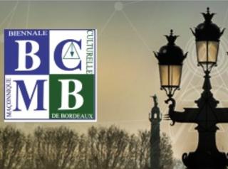Biennale de Bordeaux