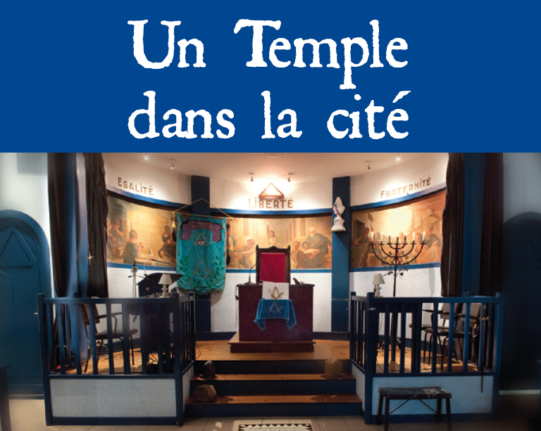 Un Temple dans la Cite