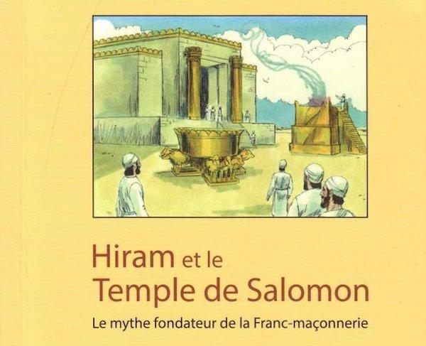 Hiram et le T de salomon