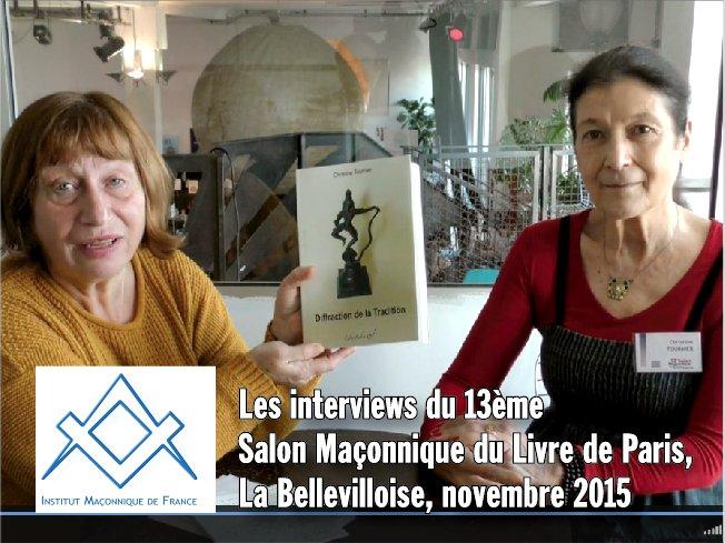 Christine Tournier IMF