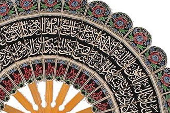 eventail_islam