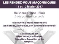 Blois 2017