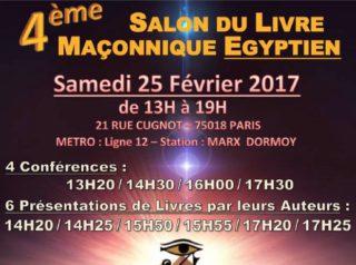 Salon du livre egyptien archives for Salon egyptien