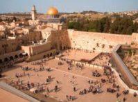 Israel, mur des lamentations