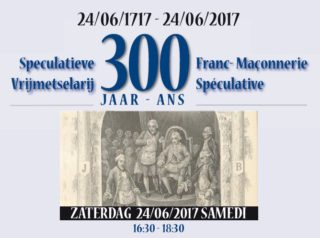 300 ans FM speculative