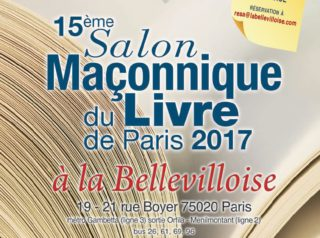 Salon IMF Paris 17