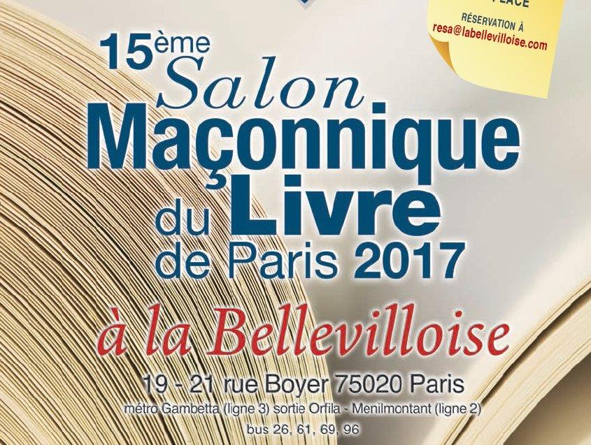 Salon IMF Paris 17