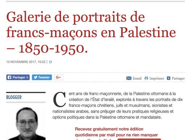 FM Palestine