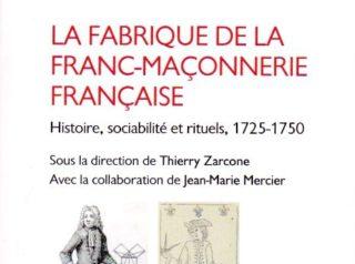 fabrique FM Fr