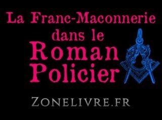 FM et roman policier