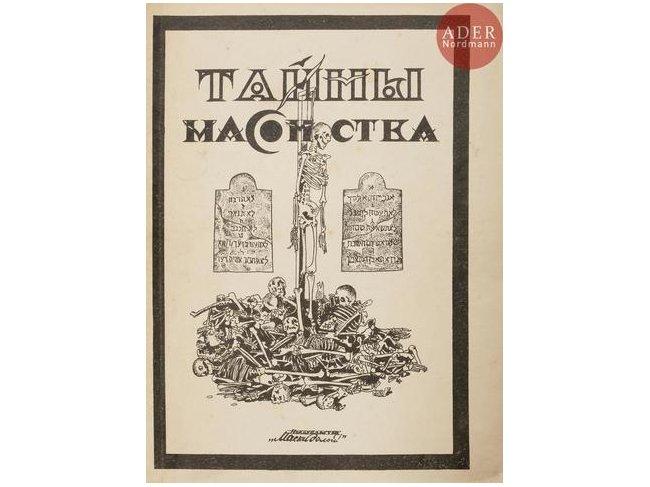 4 livres FM Russe