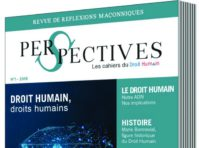Perspectives DH c