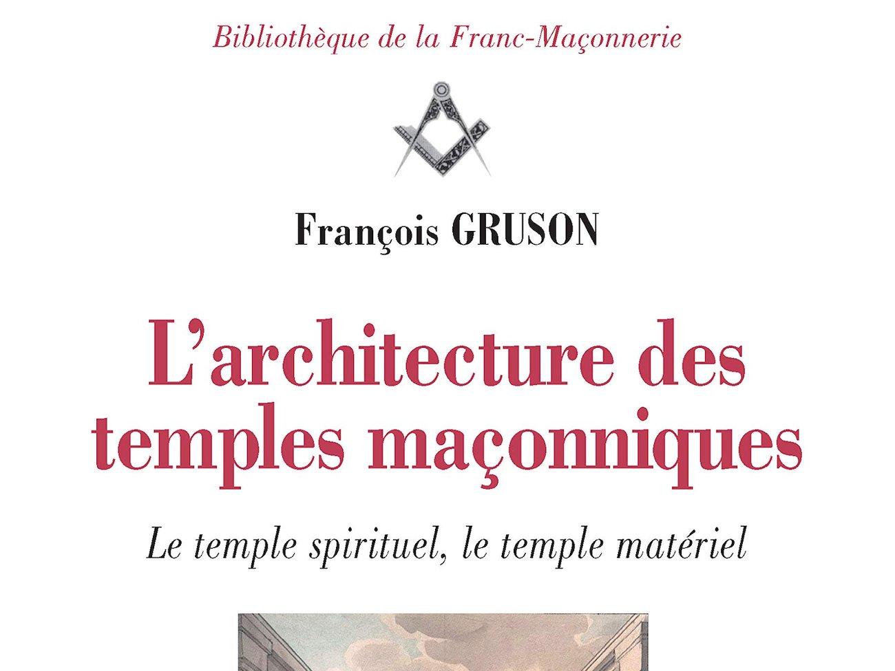 Gruson Architecture