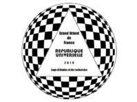 sceau Republique Universelle