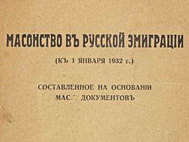 mac russe