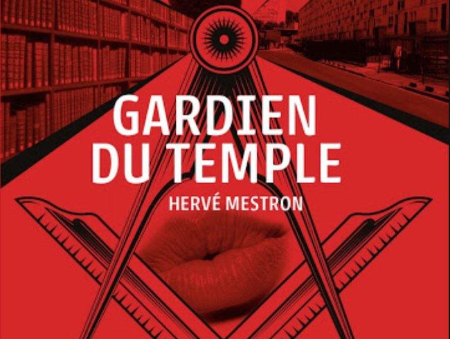 Gardien du Temple H Mestron