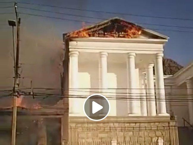 incendie GL Chili